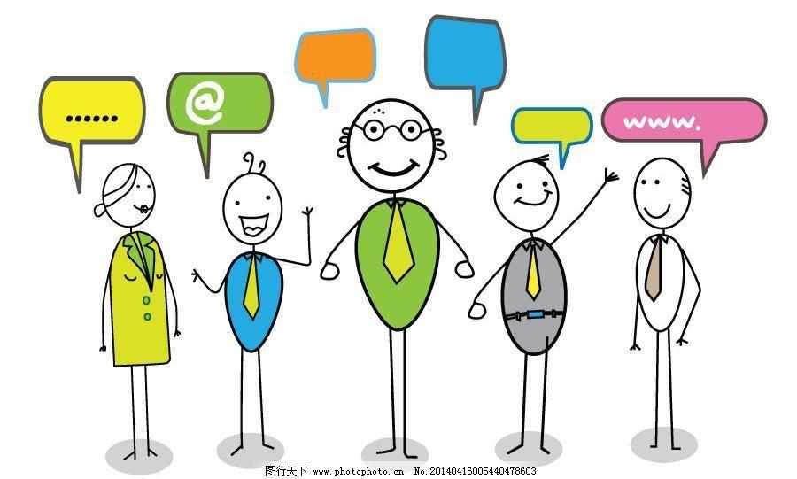 卡通小人模板下载 卡通小人 小人 手绘小人 姿势 动作 对话框 矢量