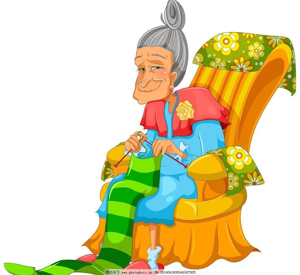 矢量人物 老奶奶矢量素材