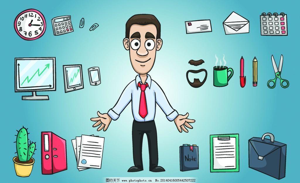 商务 人物 人士 手绘 卡通人物 人物剪影 商人 商务金融 洽谈 白领