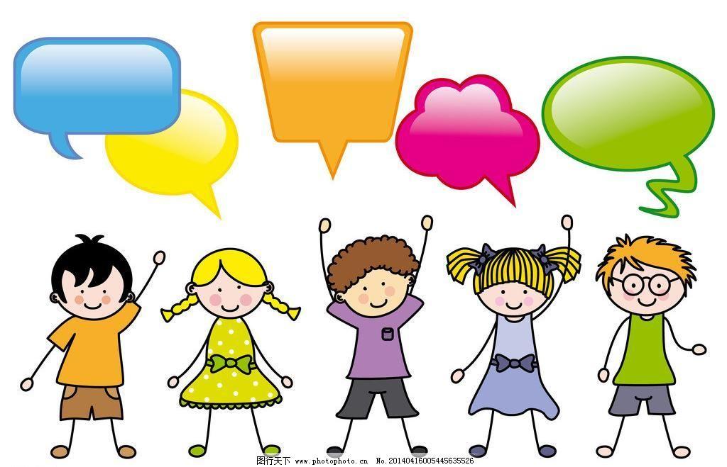 卡通儿童 卡通人物 女孩 儿童 学生 小孩 水晶对话框 人物 卡通背景