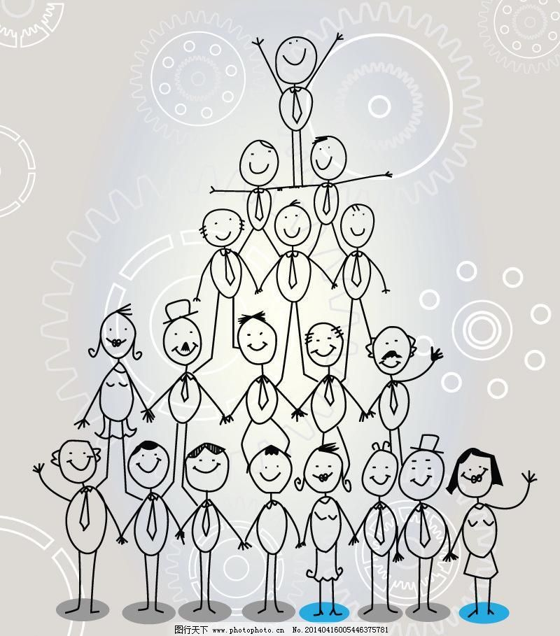 EPS 动作 儿童幼儿 简笔画 卡通小人 人物矢量素材 矢量人物 矢量素材 手绘 手绘小人 卡通小人矢量素材 卡通小人模板下载 卡通小人 小人 手绘小人 姿势 手绘 简笔画 动作 矢量素材 矢量 人物矢量素材 矢量人物 eps 儿童幼儿 矢量图