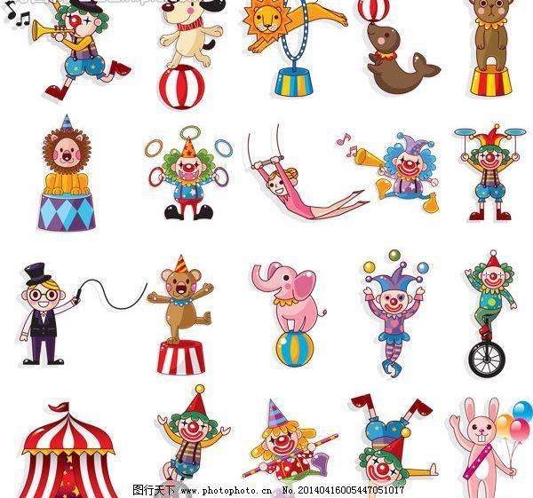 ai 表演 大象 狗 卡通 可爱 马戏团 其他人物 气球 球 马戏团小丑人物