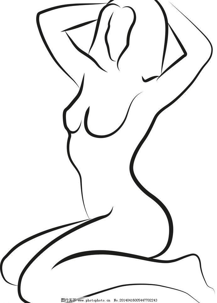 手绘少女 插画人物 妇女女性 女孩 曲线 人物矢量素材 身材 手绘少女