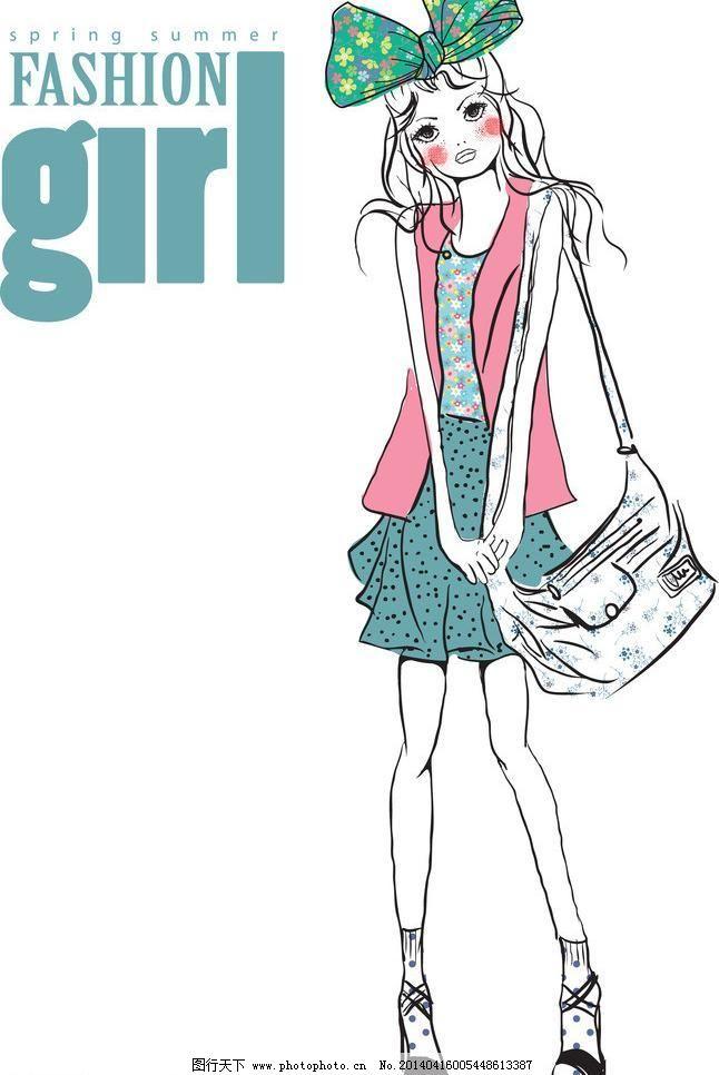 手绘少女 女孩 女人 美女 时尚 少女 美丽 浪漫 手绘 女性 女子 裙子