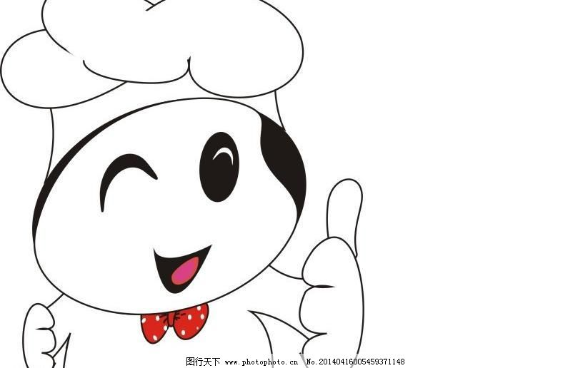 用纸折厨师帽子的步骤图