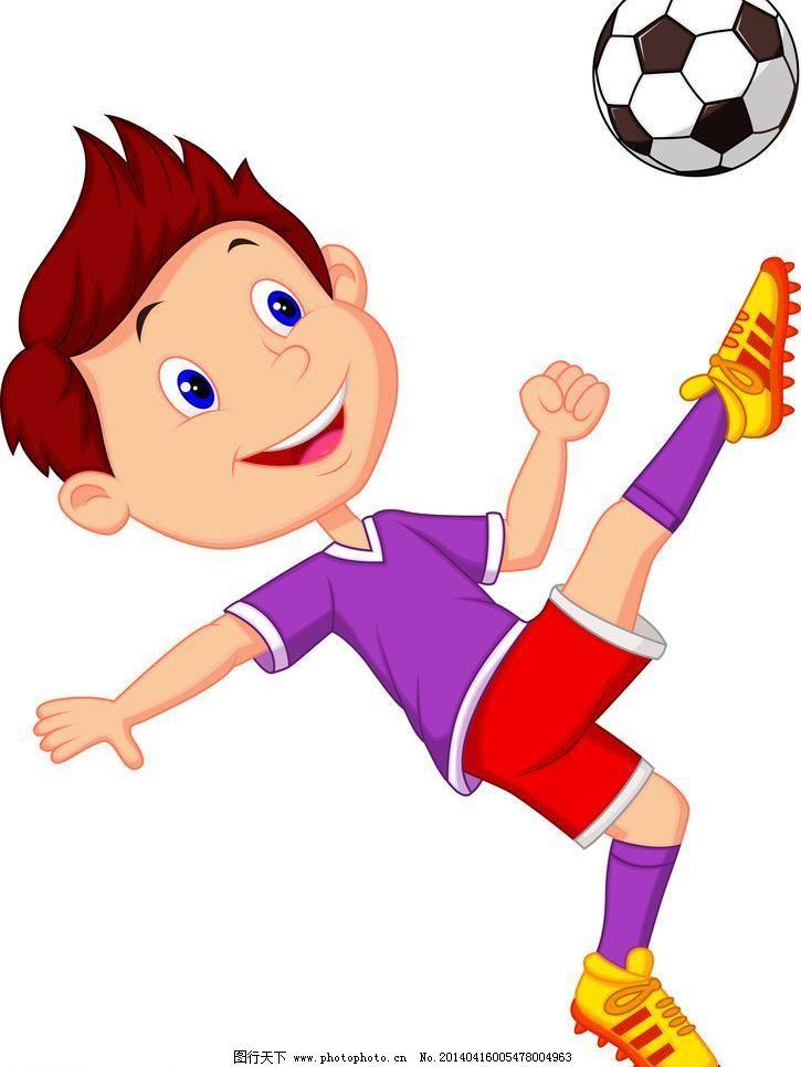 卡通 卡通插画 儿童矢量素材 儿童模板下载 儿童 玩耍 卡通 踢足球 小