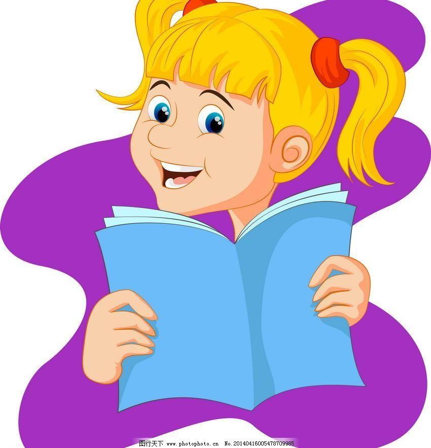 eps 背景 儿童幼儿 儿童主题 教育 卡通 卡通小学生 卡通学生 看书 培