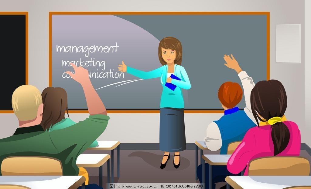 卡通形象 课堂 上课矢量素材 上课模板下载 上课 课堂 上学 老师 教师