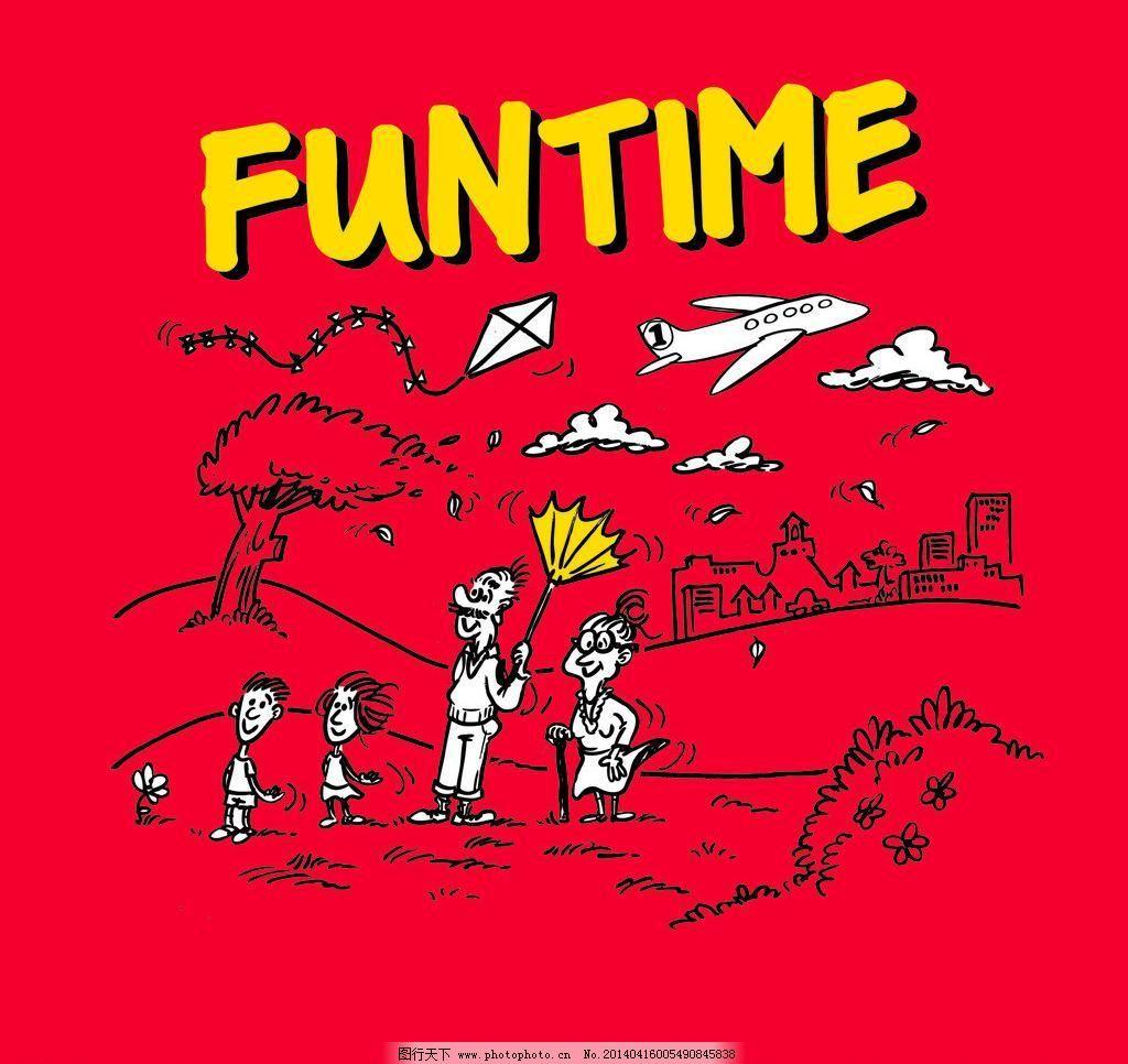 儿童插画 儿童插画图片免费下载 儿童幼儿 矢量人物 线稿 游玩