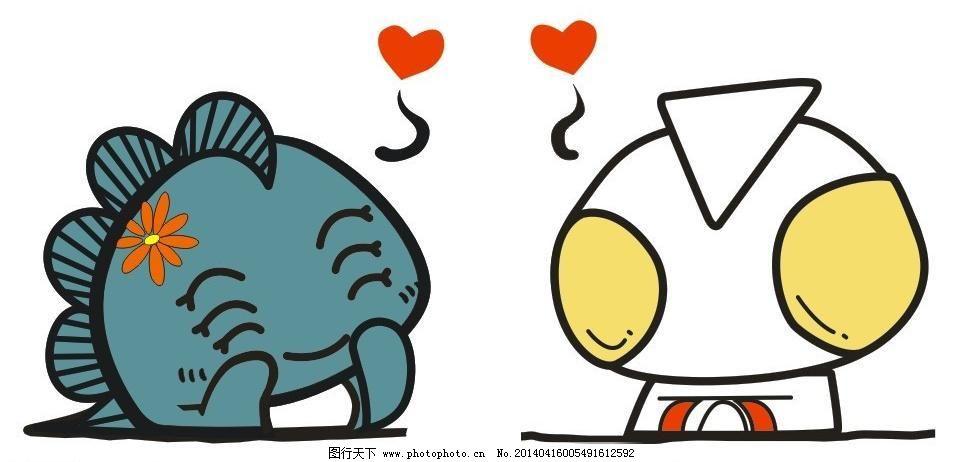 奥特曼和小怪兽模板下载 奥特曼和小怪兽 奥特曼 怪兽 卡通 爱情 儿童