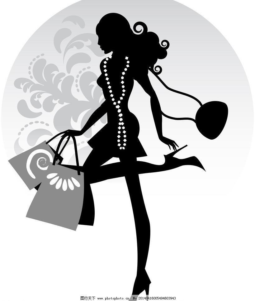 购物美女剪影模板下载 购物美女剪影 购物美女 手绘少女 女孩 女人 苗