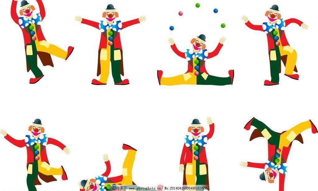 背景元素 插画 动漫 卡通 卡通背景 卡通动物 马戏团 马戏团 小丑矢量