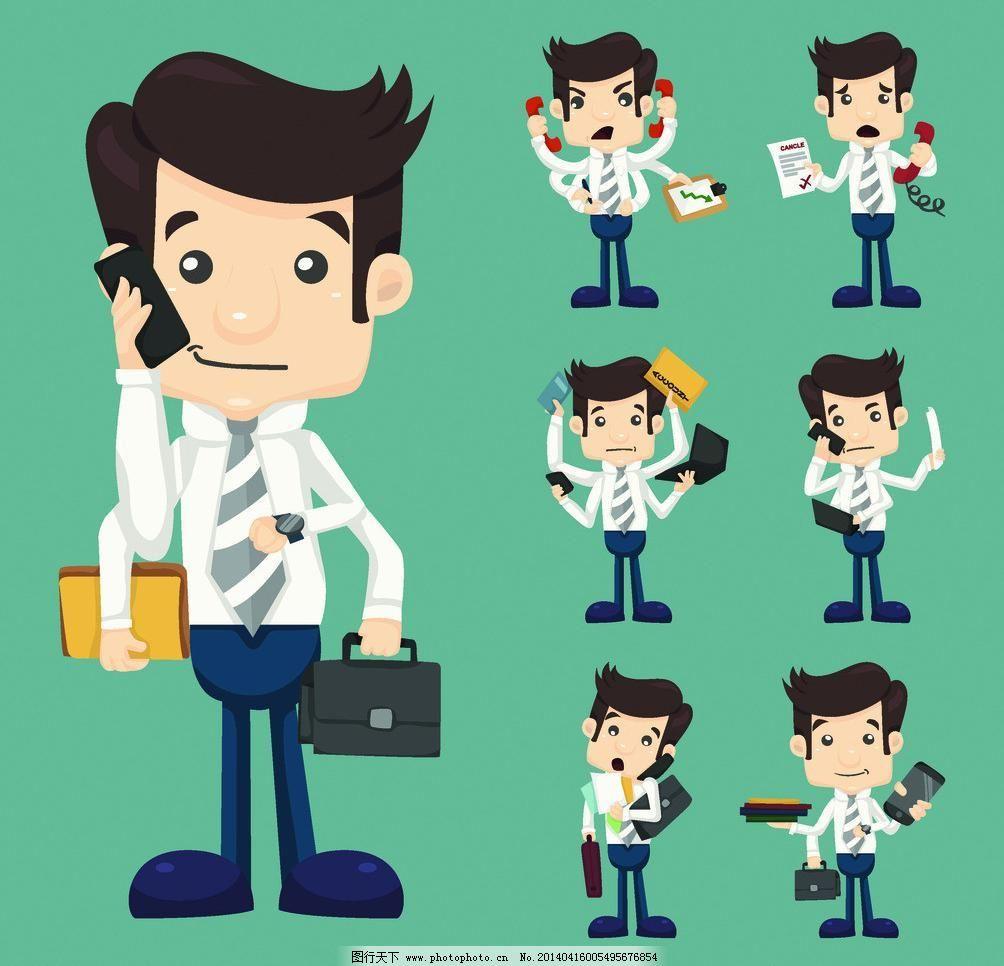 职业人物图片