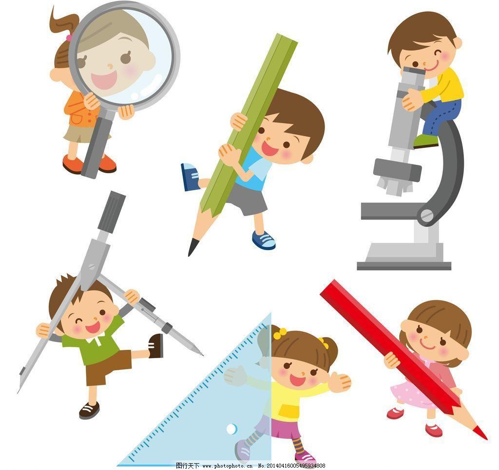 卡通人物 儿童 学习用品 圆规 铅笔 三角尺 放大镜 学生 小孩 人物