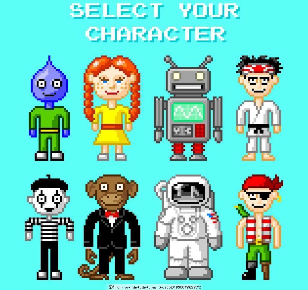 EPS 创新 创意 多媒体图标 妇女女性 海盗 机器人 卡通小人 马赛克人物 梦幻 像素人矢量素材 像素人模板下载 像素人 像素人物 像素小人 像素 矢量像素人 机器人 外星人 海盗 小人物 像素画 卡通小人 色块 马赛克人物 商务人物 商业 多媒体图标 小人 创意 创新 时尚 梦幻 手绘 矢量 人物主题 日常生活 矢量人物 eps 人物矢量素材 妇女女性 矢量图