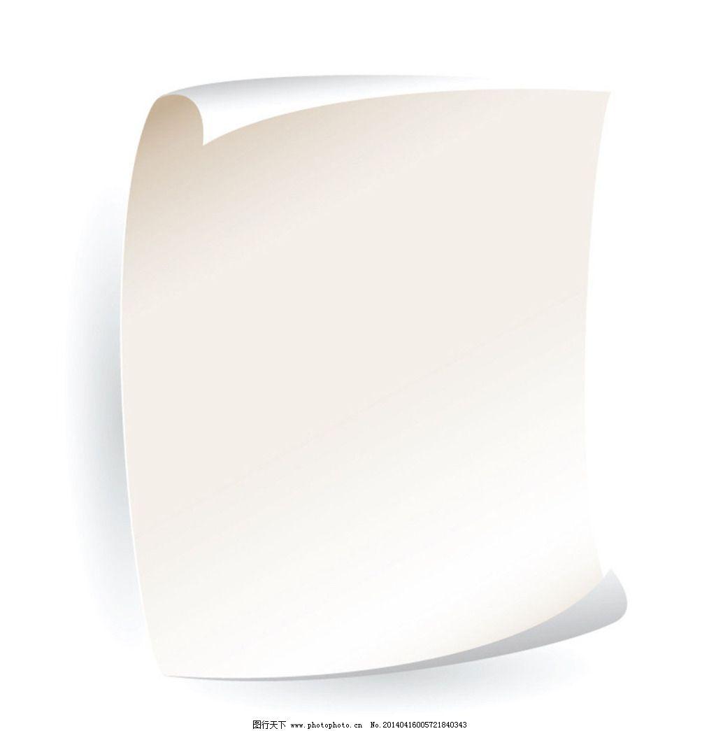 卷边 生活百科 生活用品 通知 信纸 白色纸张矢量素材 白色纸张模板