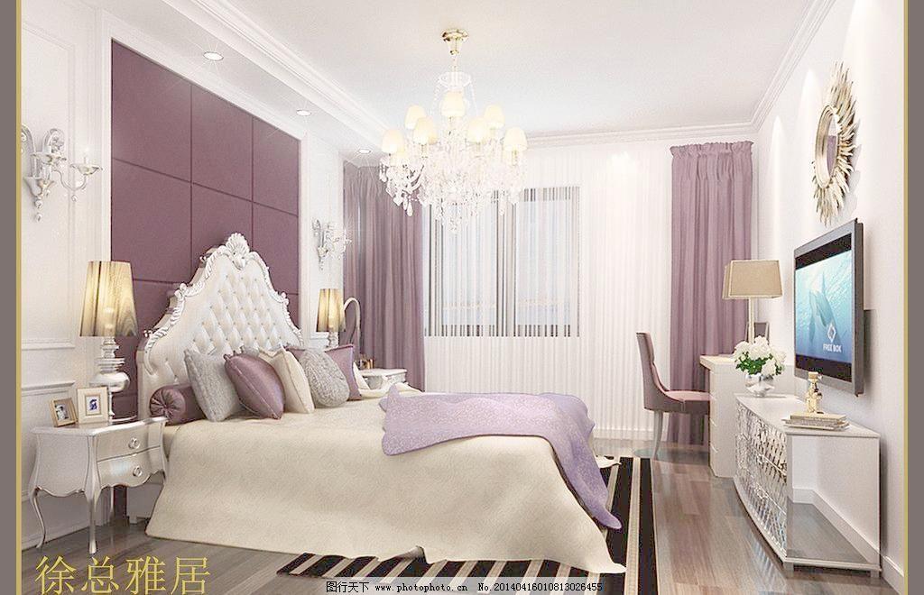 简欧室内设计设计素材 简欧室内设计模板下载 简欧室内设计 欧式 床铺