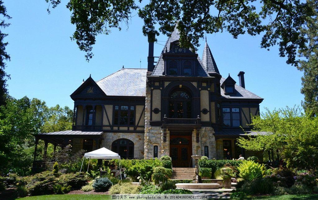 美式建筑 欧美建筑 欧美城堡 美式别墅 国外旅游 旅游摄影 摄影
