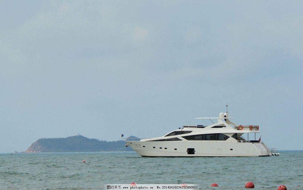 海中游艇 三亚湾 浮漂 游轮 岛屿 海浪 三亚风光 自然风景 旅游摄影