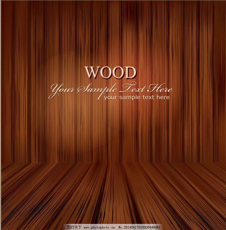 木头木板纹理背景图片