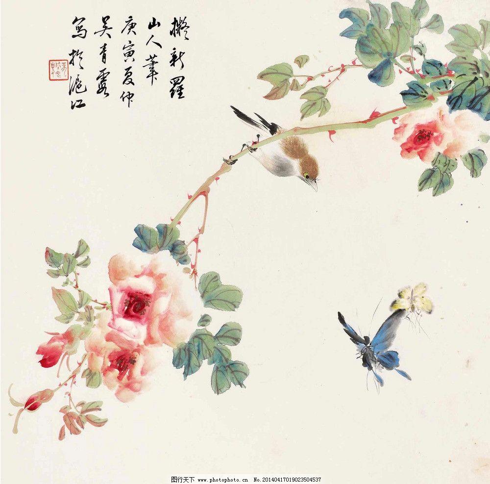 月季小鸟 国画 吴青霞 花鸟 写意 水墨画 中国画 绘画书法 文化艺术
