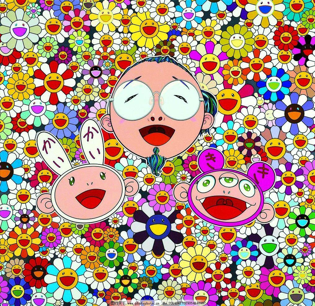 花儿开口笑 美术 装饰画 工笔画 花朵 花海 儿童头像 兔子头像