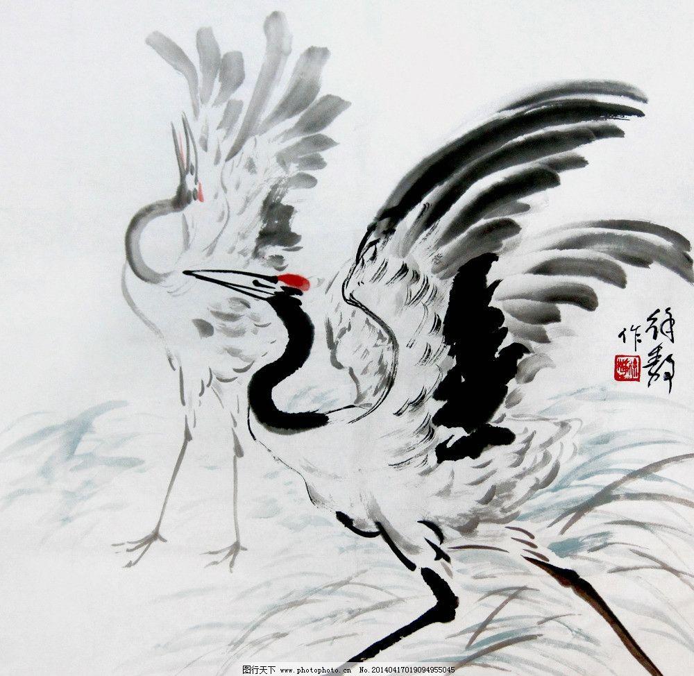 徐静画鹤 鹤 国画鹤 写意鹤 徐静书画 绘画书法 文化艺术 设计 jpg