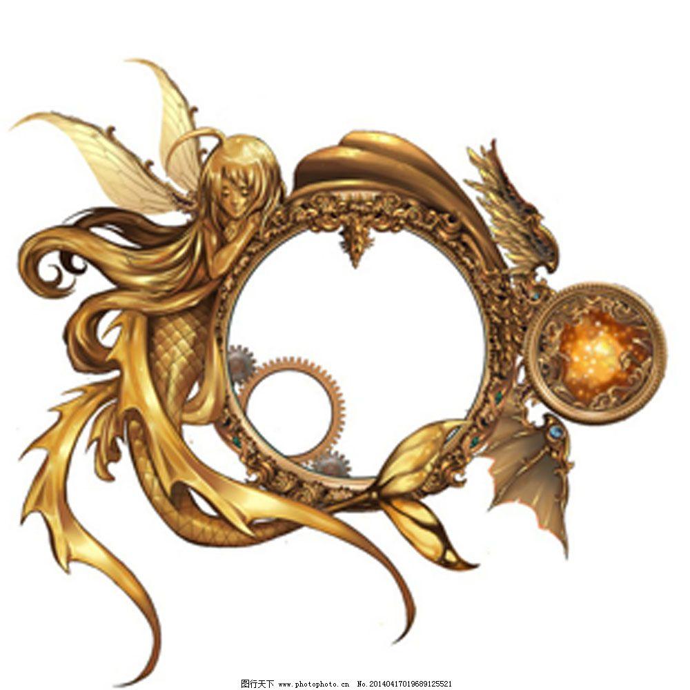 金属边框免费下载 边框 金属 欧式 欧式 边框 金属 图片素材 文化艺术