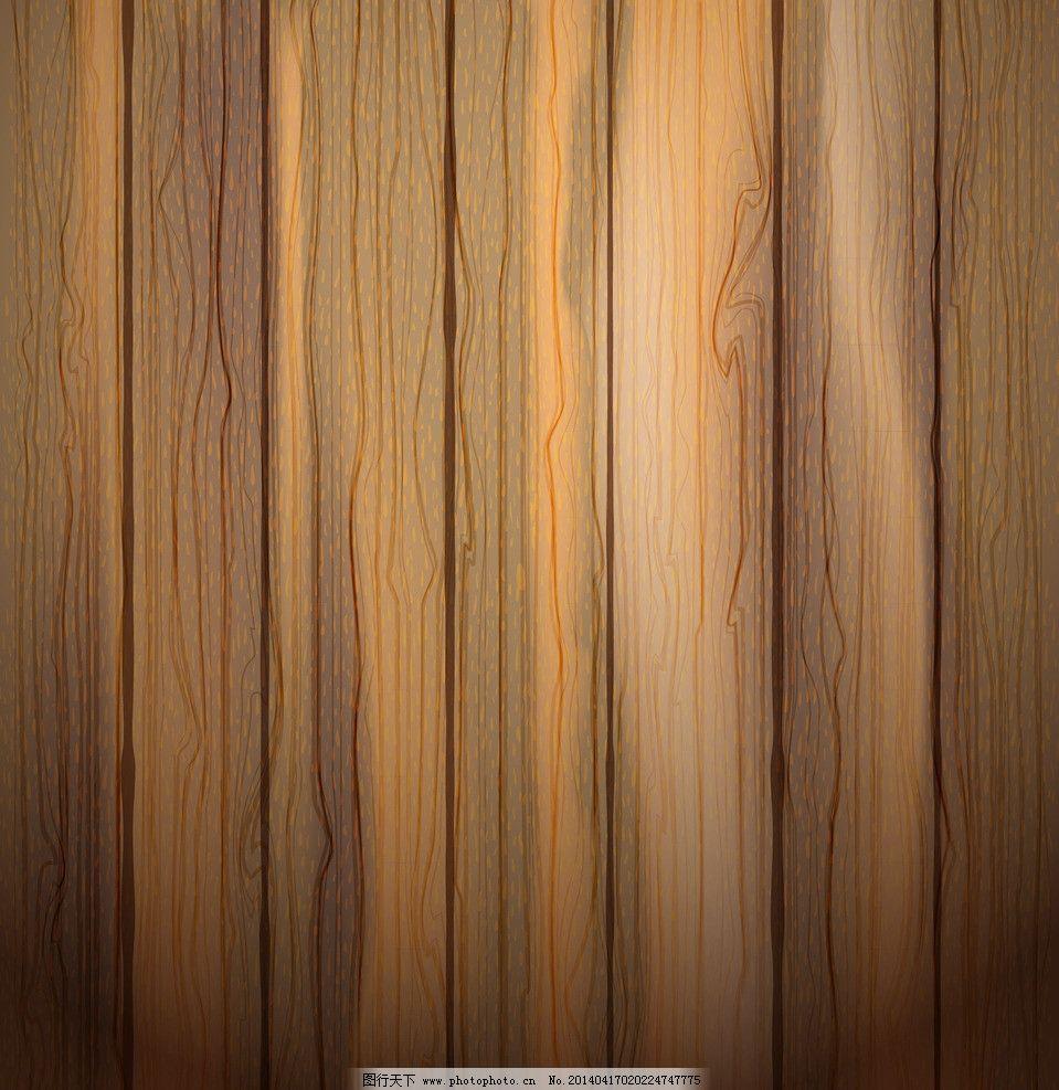 木纹图片,木板 木地板 纹理 实木 木纹材质 贴图-图行
