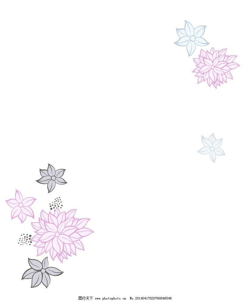 移门图案 花纹 荷花 对角花纹 花边素材设计素材 花边素材模板下载