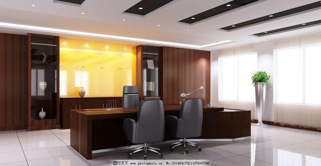 领导办公室 高端 大气 豪华 现代 办公室效果图 办公室 3d作品 3d设计