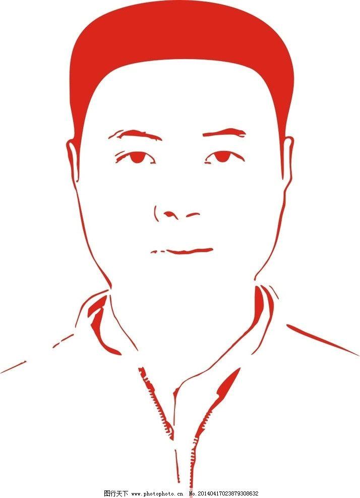 yuan 适量头像 红色 cdr 矢量图 男人男性 矢量人物 矢量