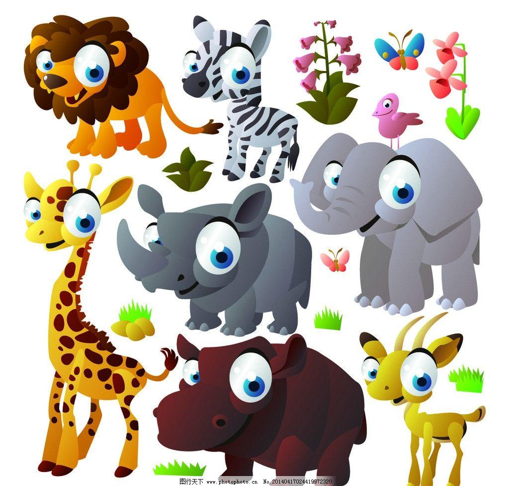 高清卡通动物图片