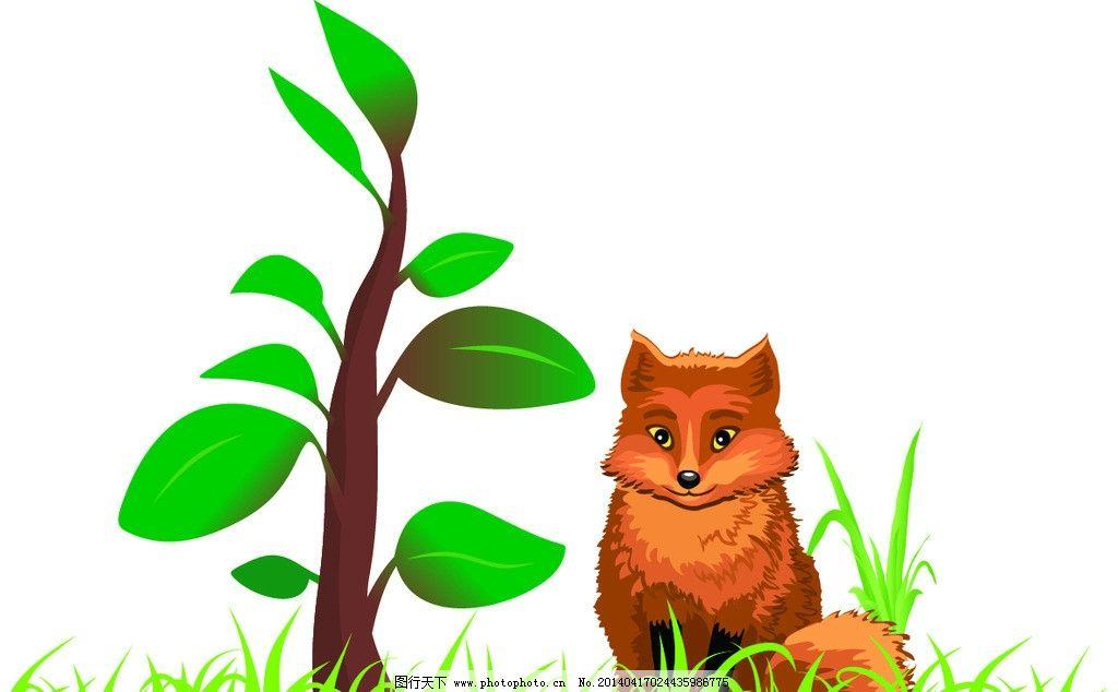 狐狸 树 源文件 小草 卡通树 卡通矢量图 野生动物 生物世界 矢量 ai