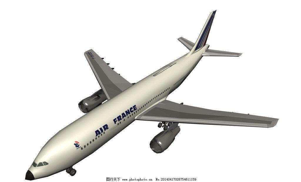 飞机 飞机效果图 民航 民航效果图 交通工具 交通工具效果图 飞行器