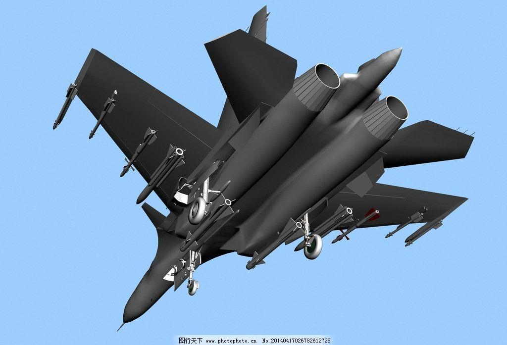 飞机 飞机效果图 战斗机 战斗机效果图 交通工具 交通工具效果图 飞行