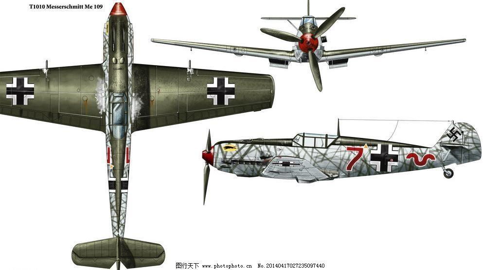 72DPI JPG 二战 军事 军事武器 设计 武器 现代科技 战斗机 二战飞机设计素材 二战飞机模板下载 二战飞机 二战德军飞机 me109 bf109 梅塞斯密特 战斗机 二战名机 德国空军 闪电战 纳粹德国 德军 二战 军事 武器 军事武器 现代科技 设计 72dpi jpg 图片素材
