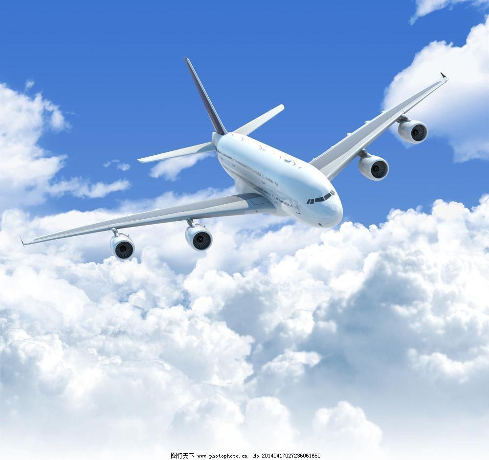空中飞机图片