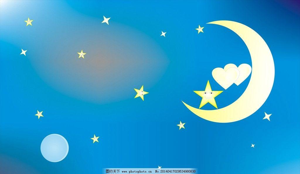 星空夜色 星星 月亮 月色 心型 五角星 饭馆招牌 广告设计 矢量 cdr