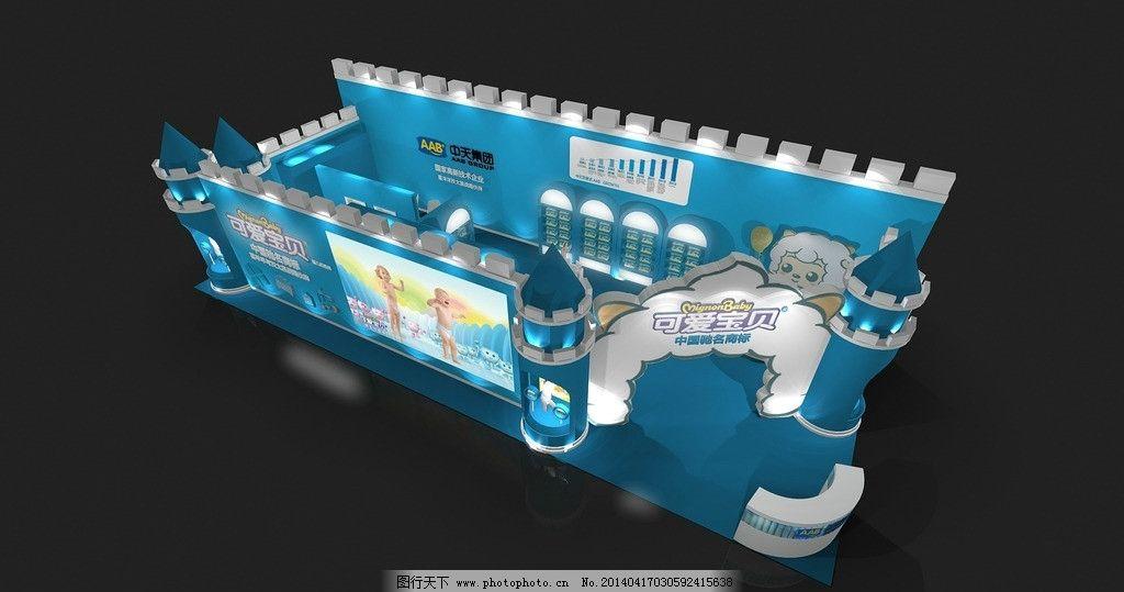 可爱展台画面 可爱 异形 喜洋洋 灰太狼 展台 矢量 卡通设计 广告设计