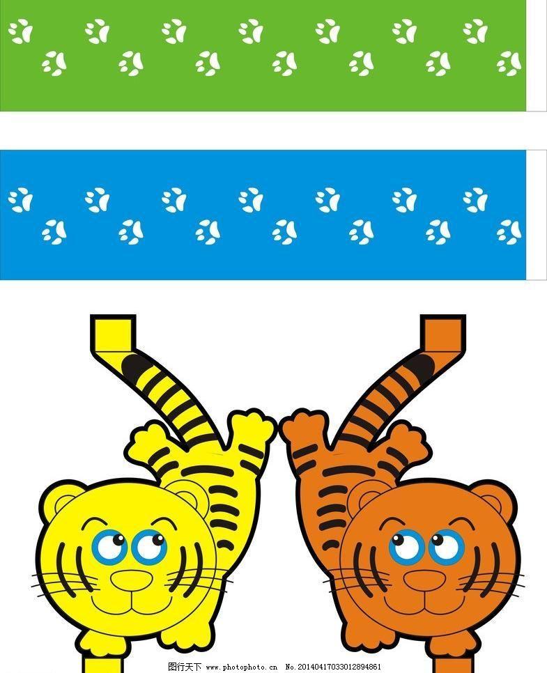 老虎玩具创意手工制作图片
