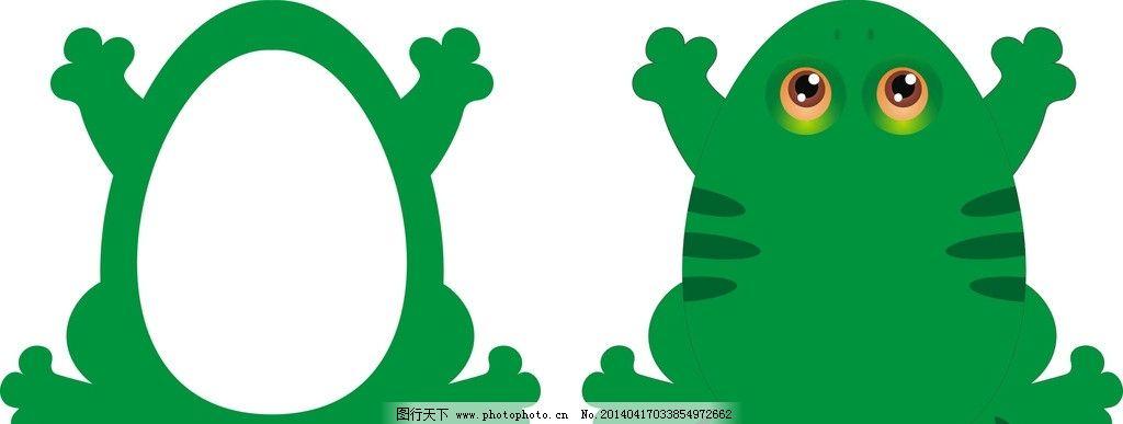 卡通可爱青蛙图片