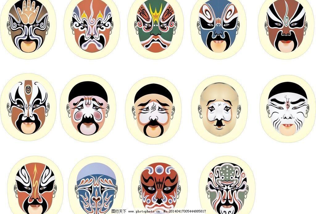 童手工制作脸谱