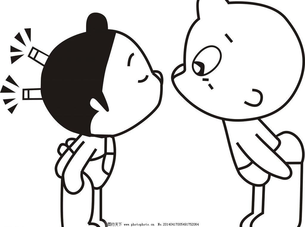 动漫 简笔画 卡通 漫画 手绘 头像 线稿 1024_763