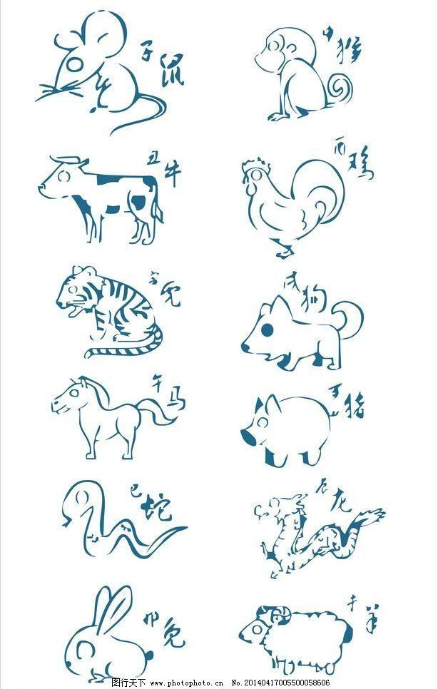 设计素描动物十二生肖