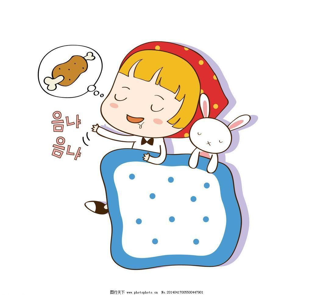 幼儿睡觉简笔画