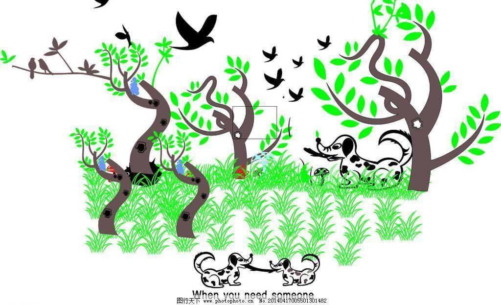 走进自然 设计 素材 矢量 雕刻 做图 动物 镂空 矢量素材 其他矢量
