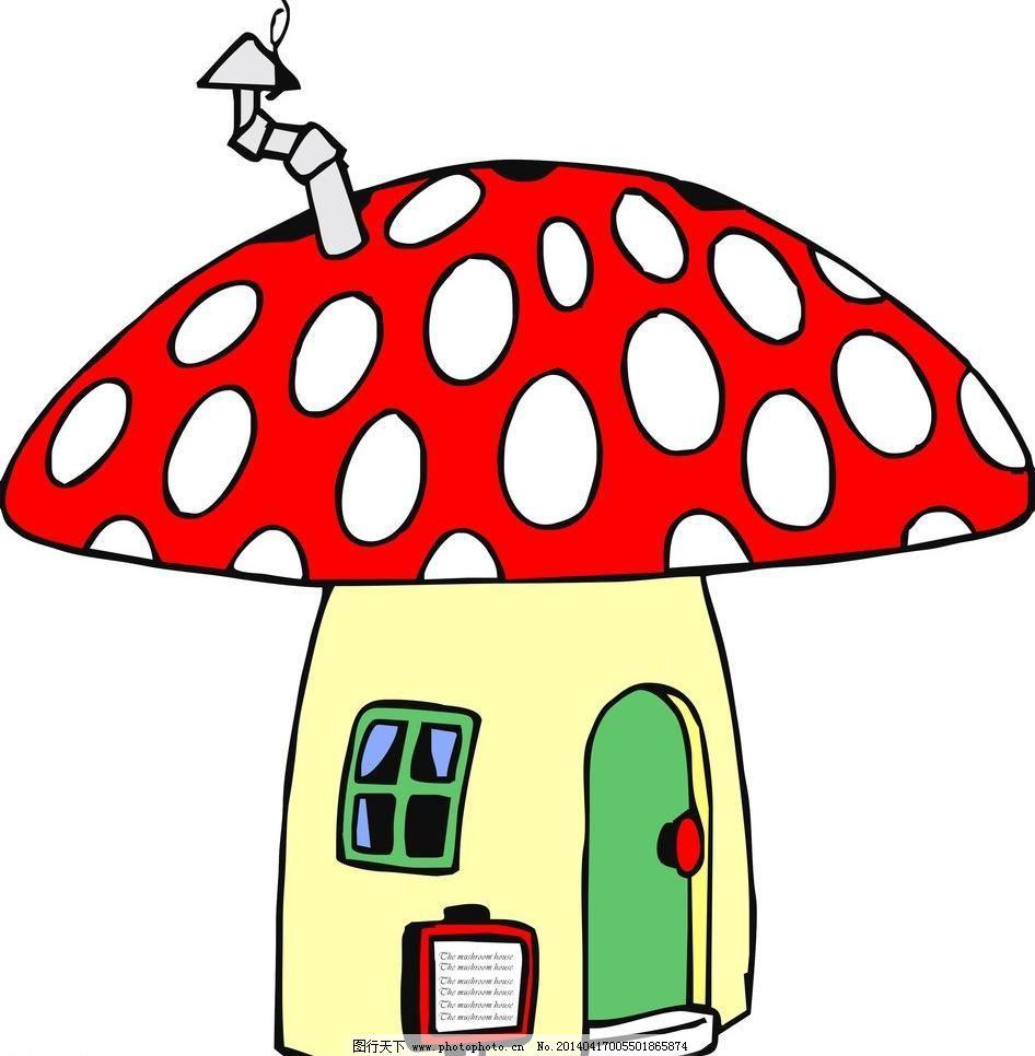 蘑菇屋图片