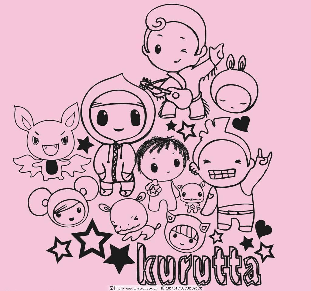卡通 本本封面 插画 创意 创意插画 创意设计 儿童 儿童服装