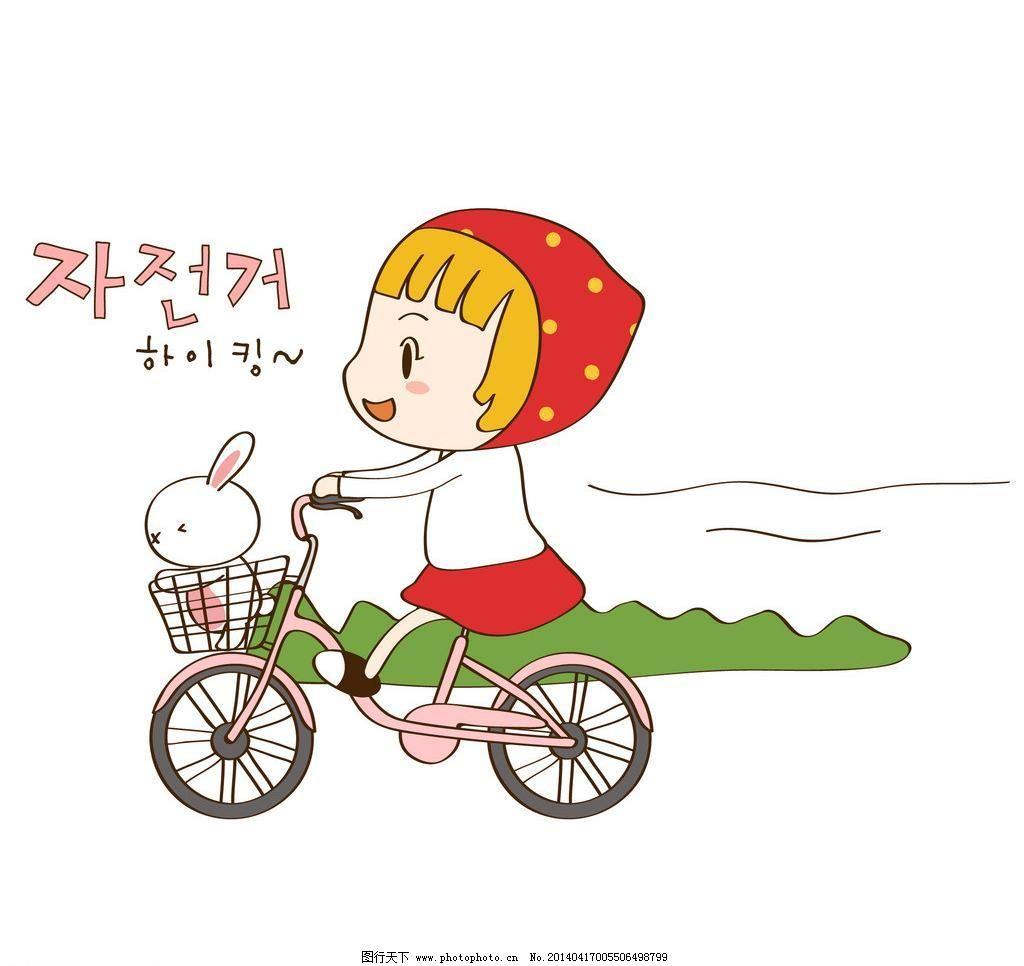 女孩和兔子骑自行车图片